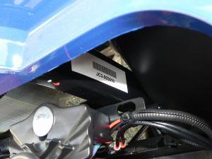 Yamaha AC, 2016, Blue